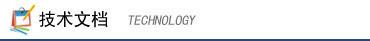管式螺旋输送机技术文档